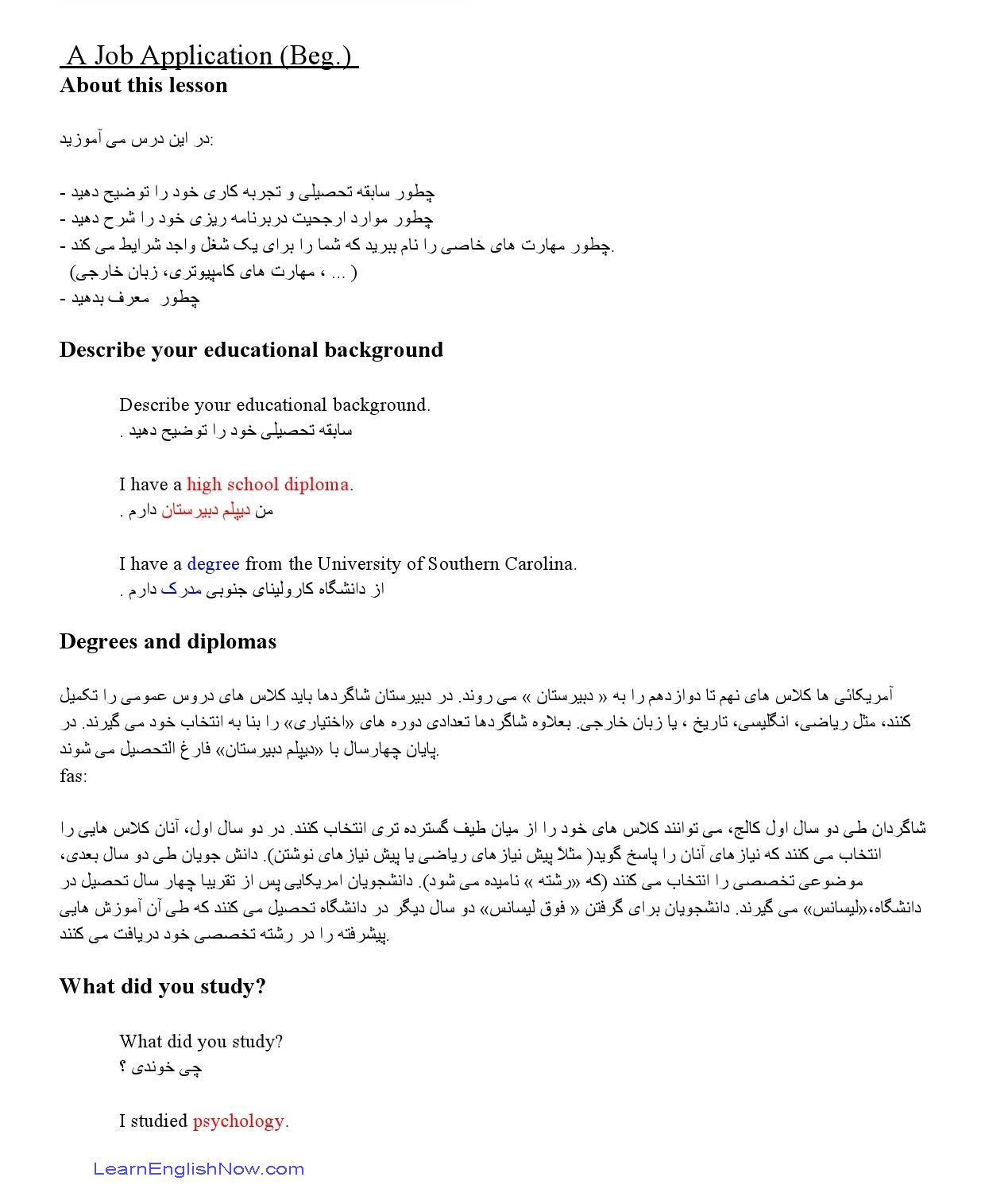 Application For Employment Wikipedia A Job Application Beg English For A Special Purpose