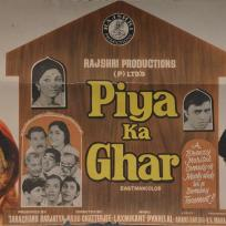 Hindi Poster Of Piya Ka Ghar Mounted On Ceramic Tile