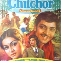 Poster of Chitchor