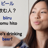 Useful Japanese Phrases for Restaurants in Japan 2