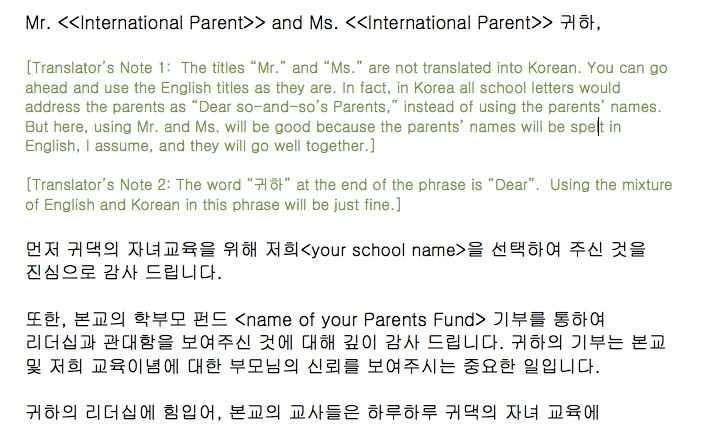 Example Independent School International Thank You Letter Korean