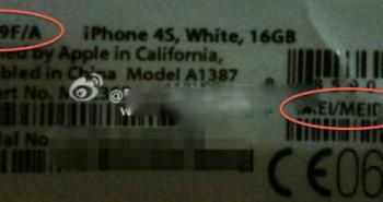 iphonelabel