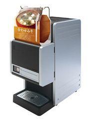 miso-soup-dispenser2