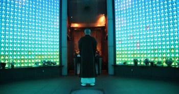LED Bouddha cimetière Ruriden temple Koukoko-ji