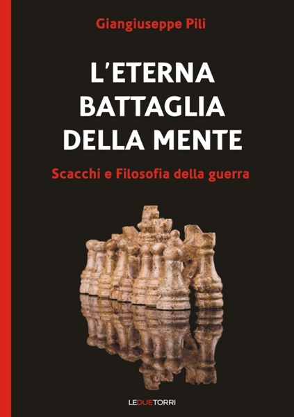 Cover600px (2)