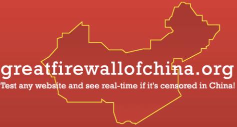 greatfirewallofchina.png