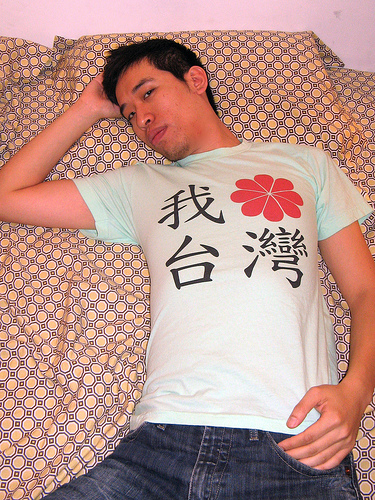 lee-sean_hepnova_t-shirt_i_love_taiwan.jpg