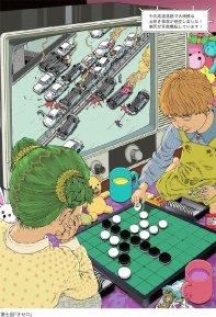 shintaro-kago-illustrations-2