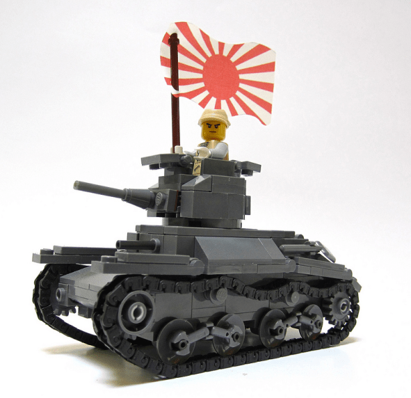 Type 95 Ha-Go (Kyu-Gu) Light Tank