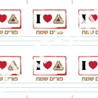 i love purim-02 2