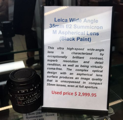 Showy Lenses I Spotted At Department During My Recent Trip To New Used Leica Finds Leica Rumors B H Used Restaurant Equipment B H Used 5d Mark Iii Here Are A Few Leica Cameras