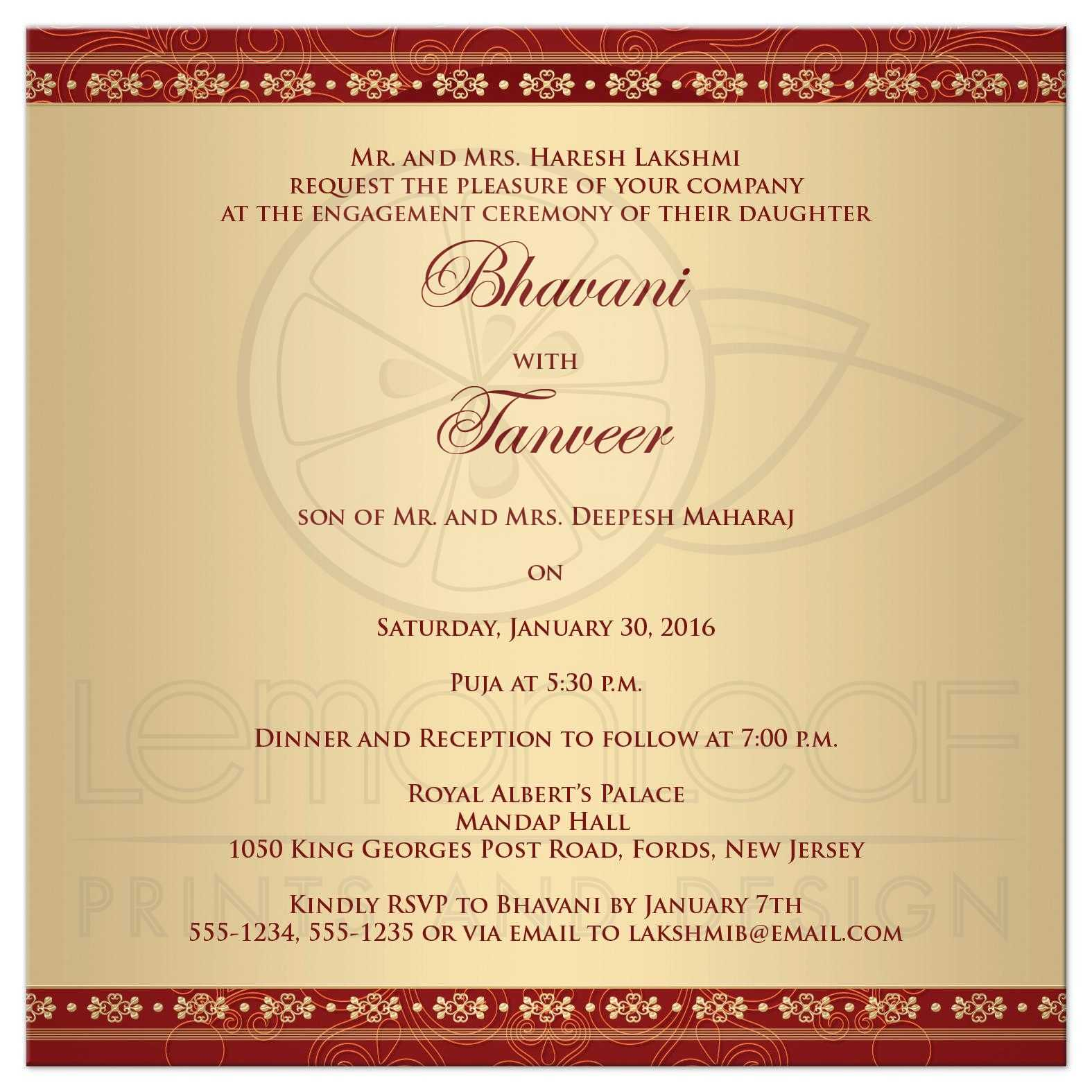 Engagement Party Invitation Hindu Ganesh Red Gold