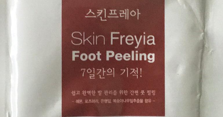 Pureplus foot peeling mask after photos