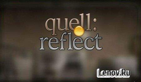 Quell Reflect+ (обновлено v 1.80)