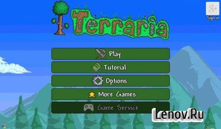 Terraria (Full) (обновлено v 1.2.11212) + Mod (много вещей)