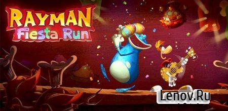 Rayman Fiesta Run (обновлено v 1.2.8) + Mod (много денег)