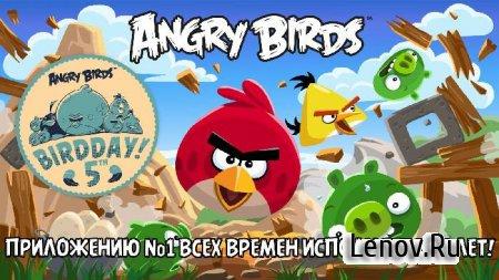 Angry Birds (обновлено v 6.0.1) Мод (много денег и усилений)