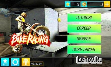 Bike Racing (обновлено v 1.8) Mod (много денег)