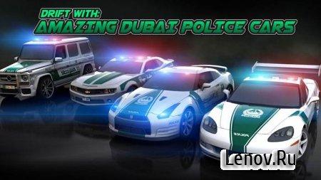 Dubai Racing (обновлено v 1.9.1) Mod (много денег)