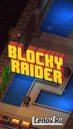 Blocky Raider v 1.4.151 Мод (много денег)