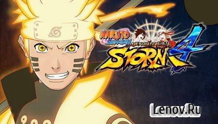 Naruto Ultimate Ninja Storm 4 v 1.3 Мод (All skills unlocked)