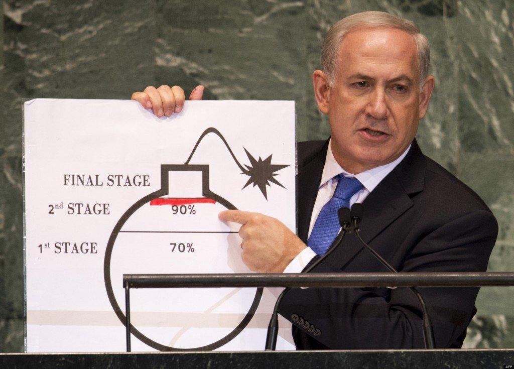 Netanyahou présentant la bombe iranienne