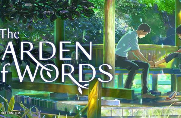 GARDEN-OF-WORDS_BANN_VME