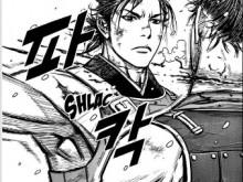 Warlord-manga-affiche-220x165