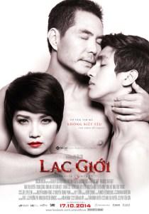 LG-PosterOfficial70x100cm