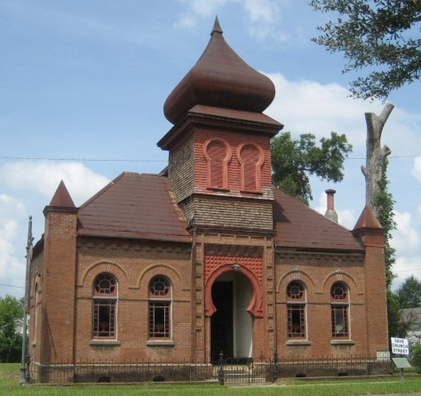 Old Gemiluth Chassed synagogue in Port Gibson