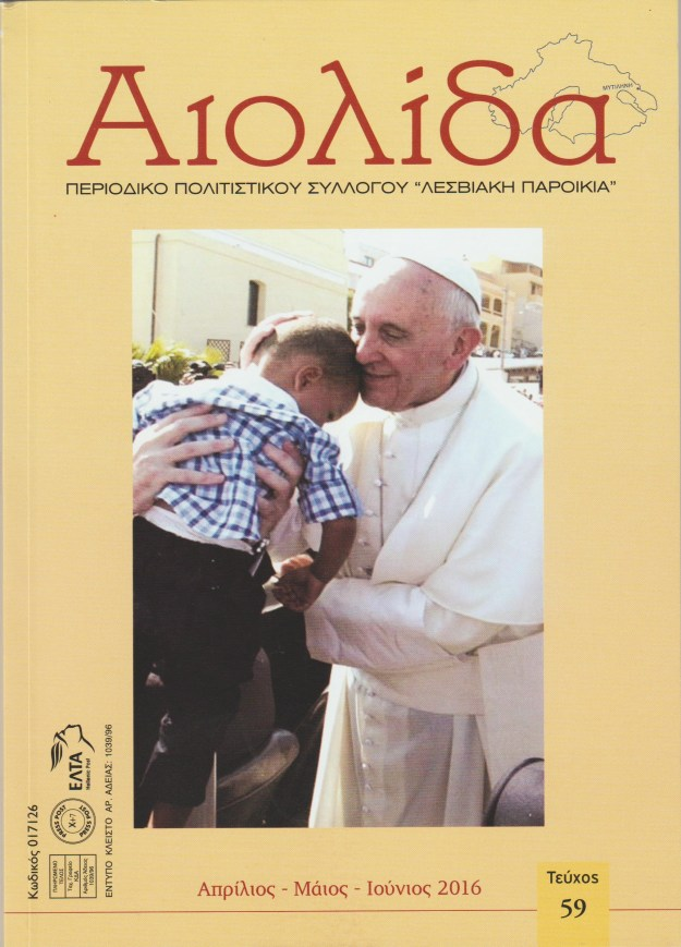 cover_59
