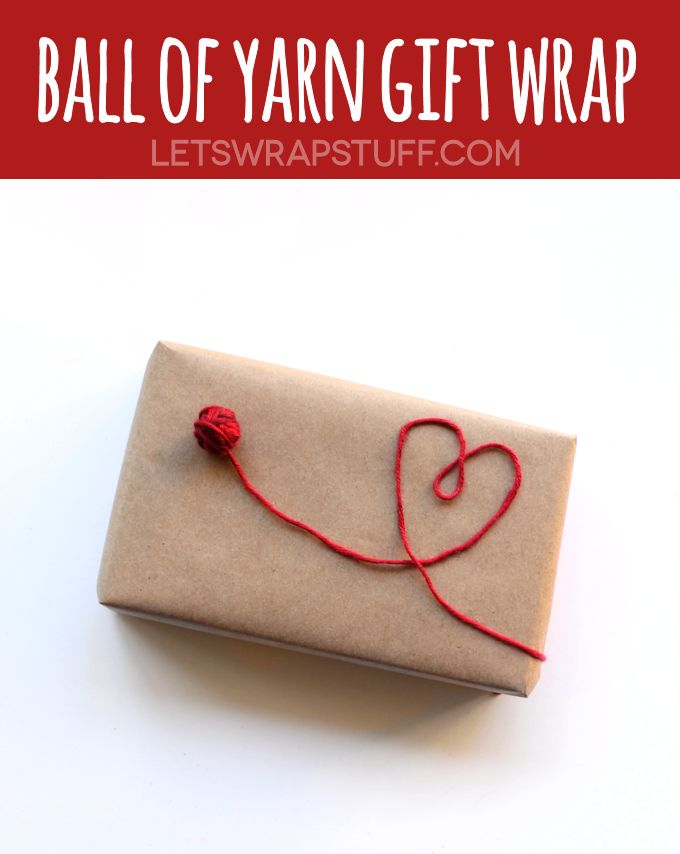 ball of yarn gift wrap