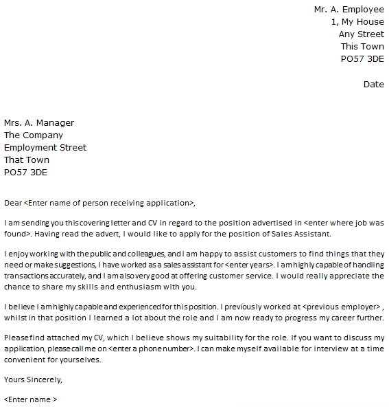 Education Cover Letter Sample Nmctoastmasters
