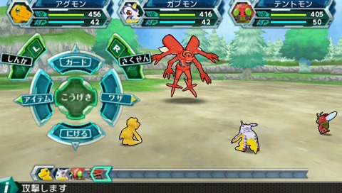 digimon-adventure-battle-2