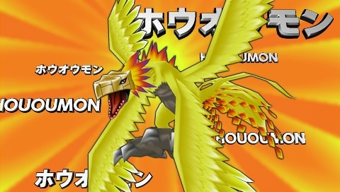 digimon-adventure-hououmon