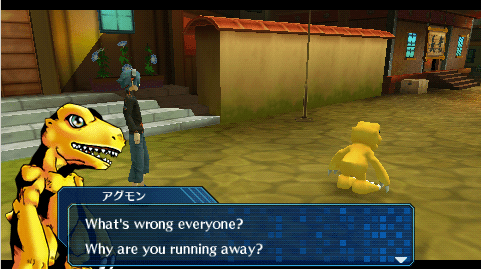 digimon-world-redigitize-english-augumon-whats-wrong