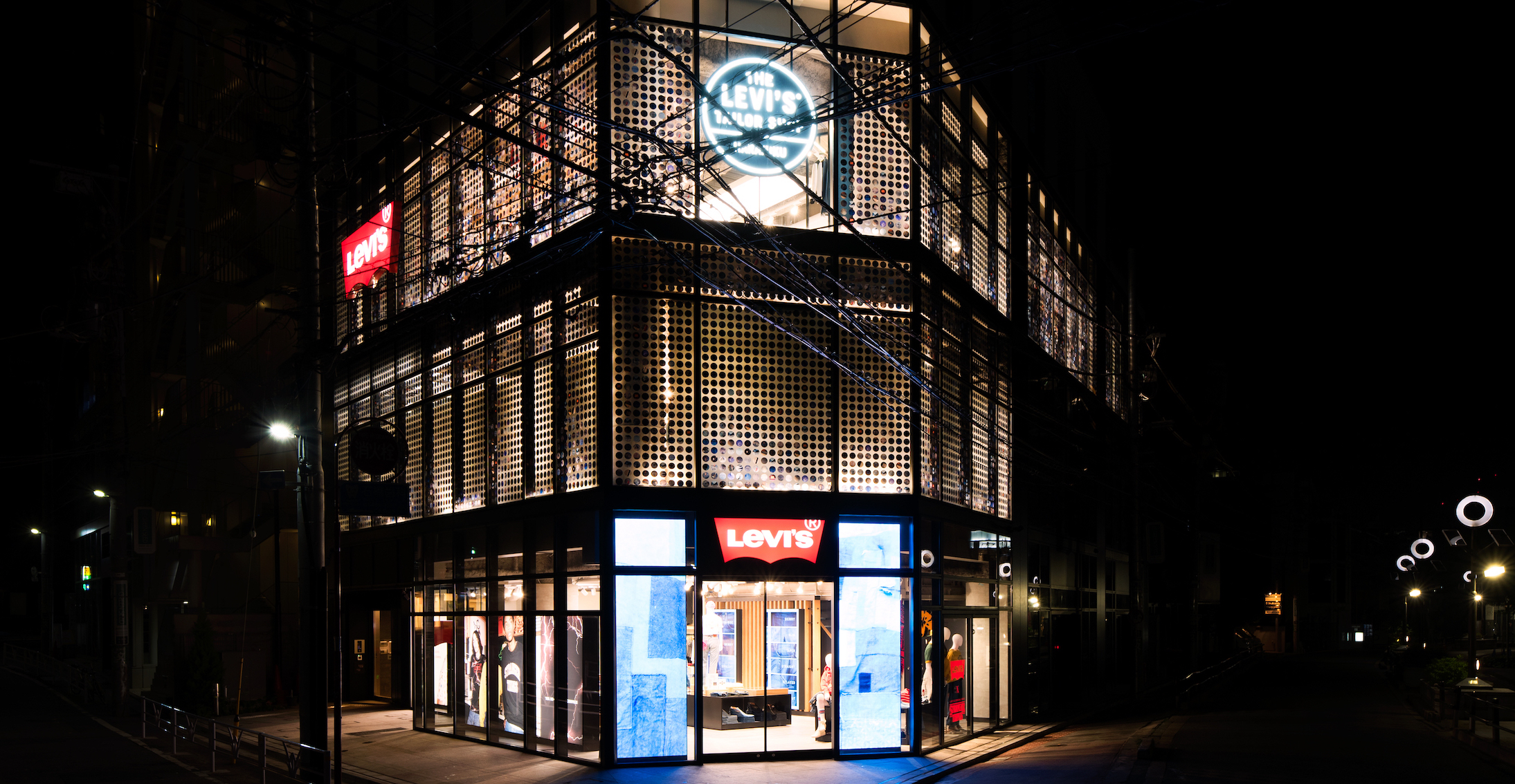 Levis Shop Levi's® Opens New Tokyo Flagship Store - Levi Strauss & Co ...