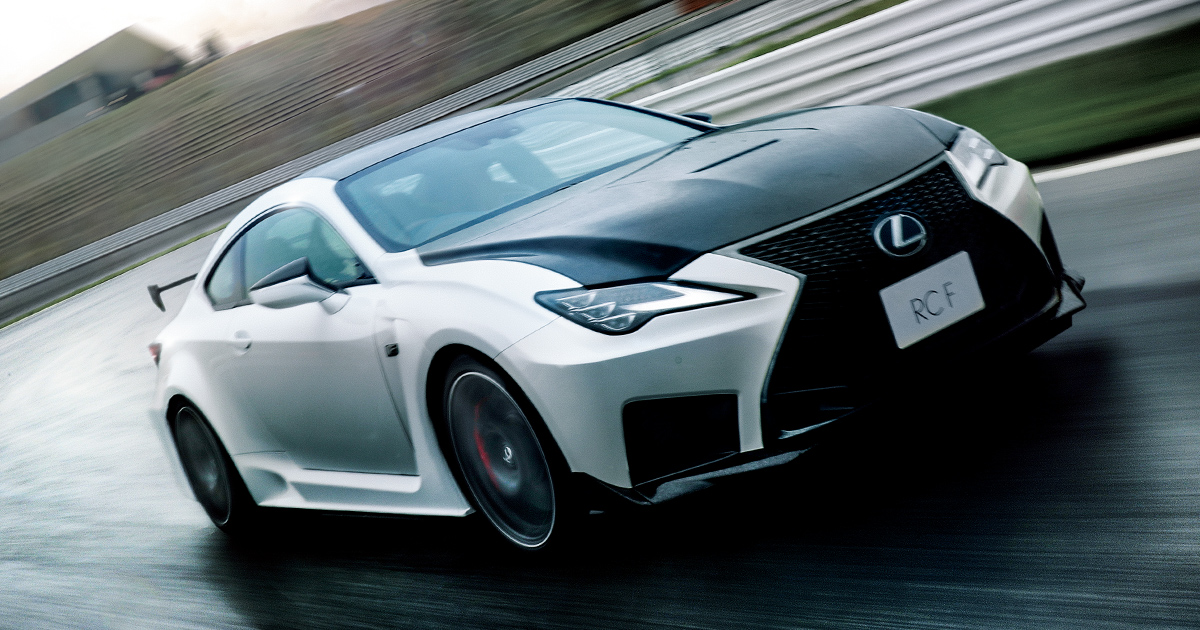 Images For Cars Wallpaper Lexus Gt Rc F