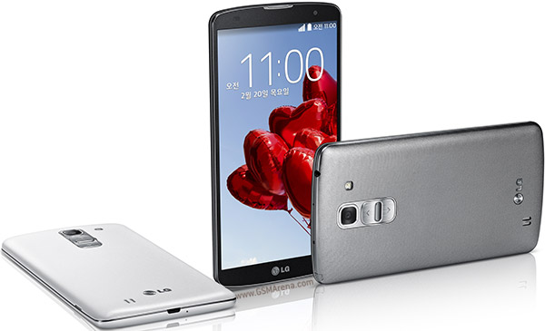 #2 in Our List of the Upcoming LG Smartphones - LG G Pro 3