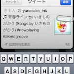Groove2_Tweet.PNG