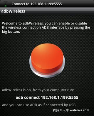 adwireless04.jpg