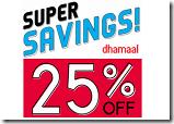 savings-155x110