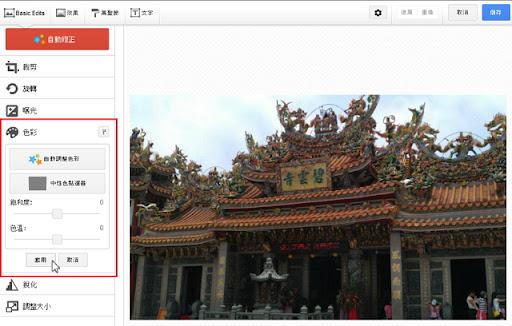 google+16.jpg