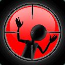 Sniper Shooter Free - Fun Game APK