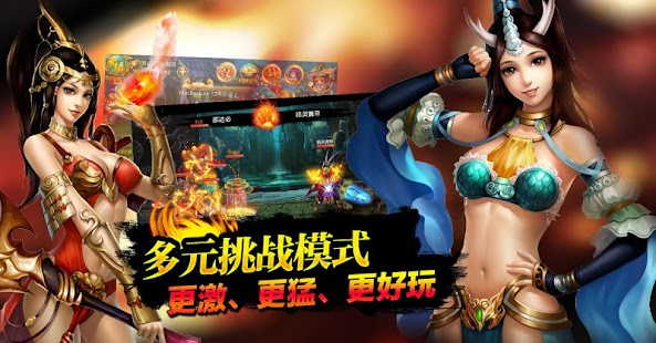 download game xiao apk