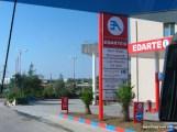 Numerous Albanian Petrol Stations-7.JPG