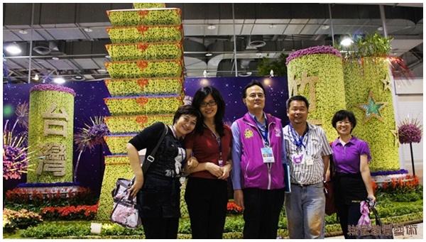 台北國際花卉博覽會-竹轉乾坤