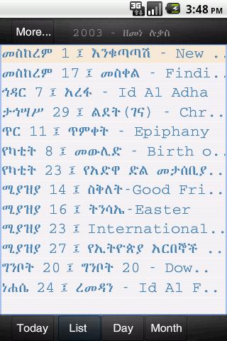 2009 Ethiopian Calendar Current Local Date And Time In Ethiopia Ethiopian Calendar Android Apps On Google Play