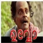 Whatsapp Messages Malayalam Edy