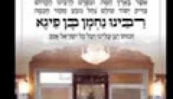 Israeli Intelligence Source: Dawabshe Terror Suspects Confess to Palestinian Arson-Murders